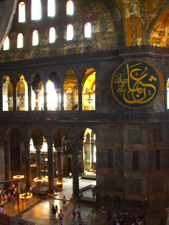 ste-sophia-istanbul