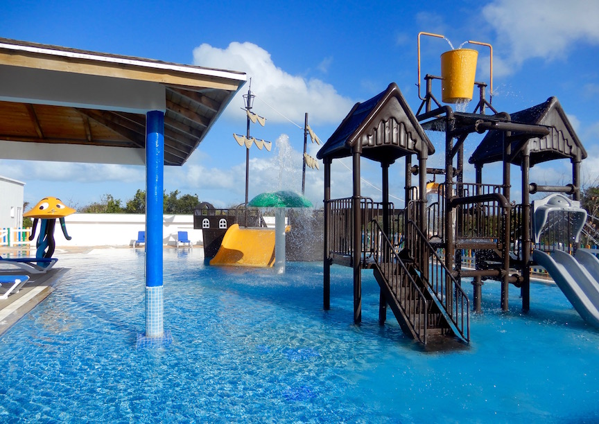 Le parc aquatique pour enfants